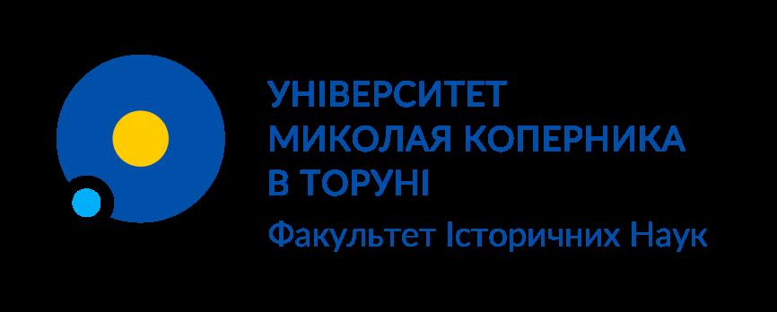 Факультет історичних наук